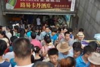 Xiamen, tłum w przejściu podziemnym