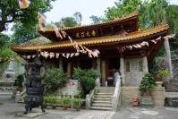 Xiamen, świątynia w ogrodzie botanicznym