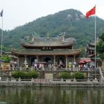 Świątynia Nanputuo