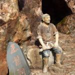 WuYiShan (武夷山) – dzień drugi, kopalnia srebra