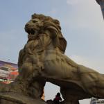 石狮 – Shishi – kamienny lew