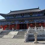 Pałac w Lijiang