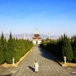 Świątynia Trzech Pagód w Dali