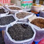 Targ w Kunming