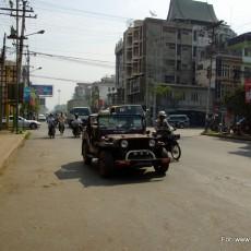 Mandalaj – wstęp