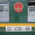 Pożegnanie z Chinami – przejazd do Mongolii